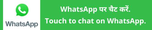 Ideal Career से WhatsApp पर चैट करने के लिए यहाँ प्रेस करे 1 Career in Medicine