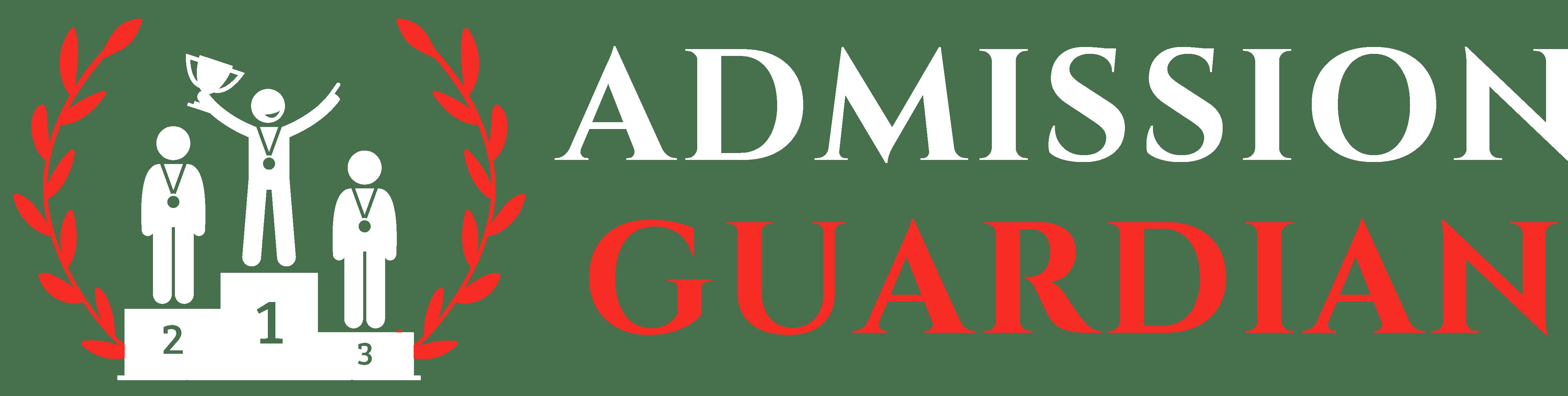 admission guardian logo