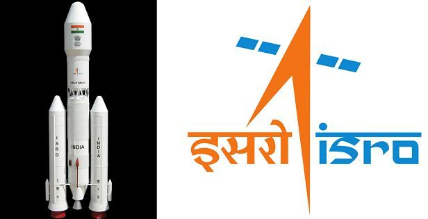 Read more about the article How to get a job in ISRO